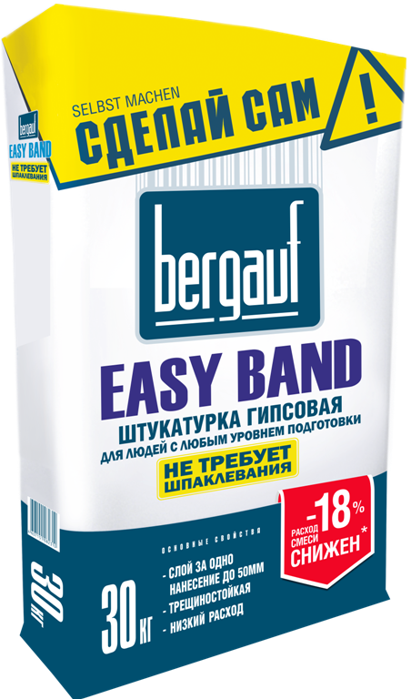Easy Band -18% рдс.png
